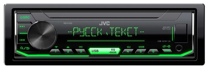 Авто MP3 JVC KD-X163 USB/SD 4x22 W/4x50 W , USB / AUX / MP3 / WMA / 18 FM / EQ