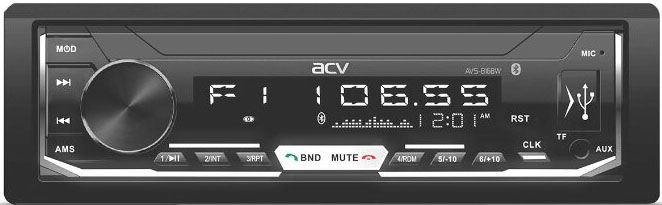 Авто MP3 ACV AVS-816BW BLUETOOTH / USB/SD, 4*50W, AUX