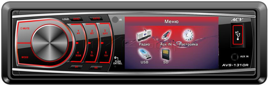 Авто MP3 ACV AVS-1310R 4*50W, USB/SD, MP3/AVI, Д/У, AUX, RCA, Video-In